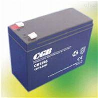 12V9.5AHCGB长光蓄电池CB1295正品