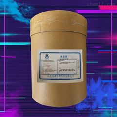 厂家直销缬氨酸的生产厂家