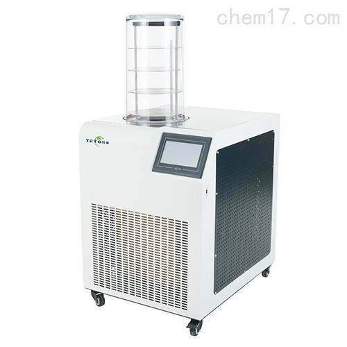 超低温冻干机