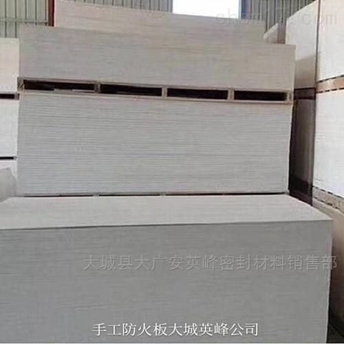 玻镁板防火板材生产工艺及  施工说明