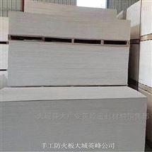玻鎂板防火板材生產工藝及  施工說明