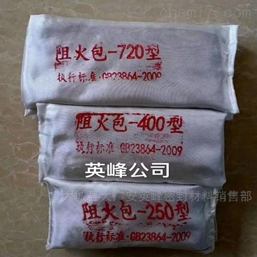 阻火包电缆沟 电厂400型 720型 防火包