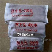 阻火包电缆沟 电厂专用400型 720型 防火包