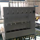 天津硫化物吹扫仪CY-DCY-6SL电动升降