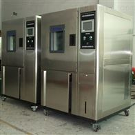 THP225深圳恒溫恒濕箱