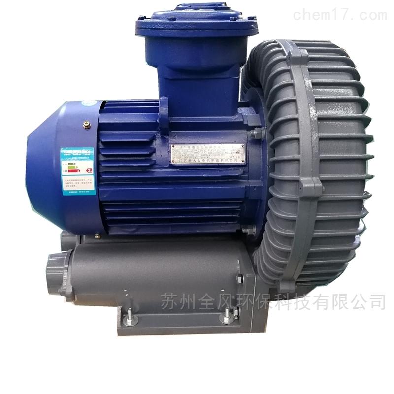 15KW防爆旋涡气泵,化工专用高压防爆风机