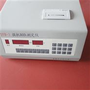 HY1000型X熒光硫元素分析儀
