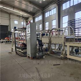 KL-57保温免拆复合建筑板生产线设备属于隔热材料