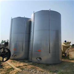 10立方 20 40 60 80 100吨二手50吨不锈钢酒精储罐,定做30立方卧式罐
