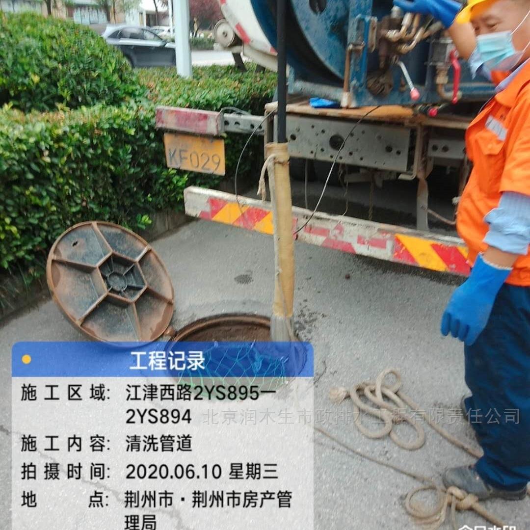 市政污水管道检测清淤修复价格