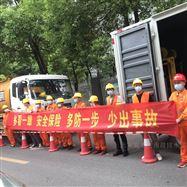 襄阳市政管道清淤公司-管道CCTV检测修复