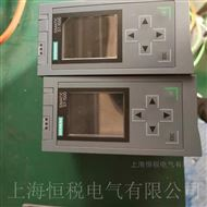 SIEMENS售后维修西门子S7-1500PLC开机面板无显示维修技巧