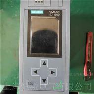 SIEMENS售后维修西门子PLC1500面板显示白屏当天解决故障