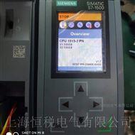 S7-1500修好可测西门子CPU1500上电启动屏幕无反应维修中心