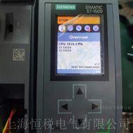 SIEMENS售后维修西门子S7-1500CPU开机网口灯不亮维修方法