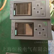 S7-1500CPU收费低西门子S7-1500CPU网口通信连接不上修复率高