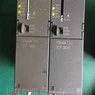西门子PLC300模块上电所有指示灯不亮维修