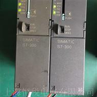 西门子S7-300/400PLC开机指示灯全部闪维修