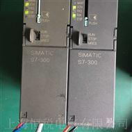 S7-300CPU维修厂家西门子S7-300CPU开机所有指示灯不亮维修
