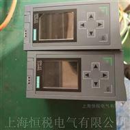 西门子300CPU处理器开机SF灯常亮维修方法