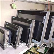 SIEMENS当天修好西门子操作面板上电屏幕出现花屏维修方法