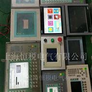 SIEMENS售后维修西门子操作面板双串口无法通讯十年技术维修