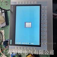 西门子触摸屏进不去系统/无法进入系统维修