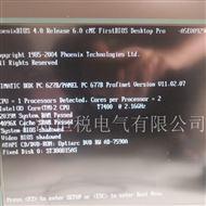 当天修好西门子触摸屏不能进入用户中心修复