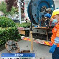 天津市政管道清淤检测-管道内衬修复技术