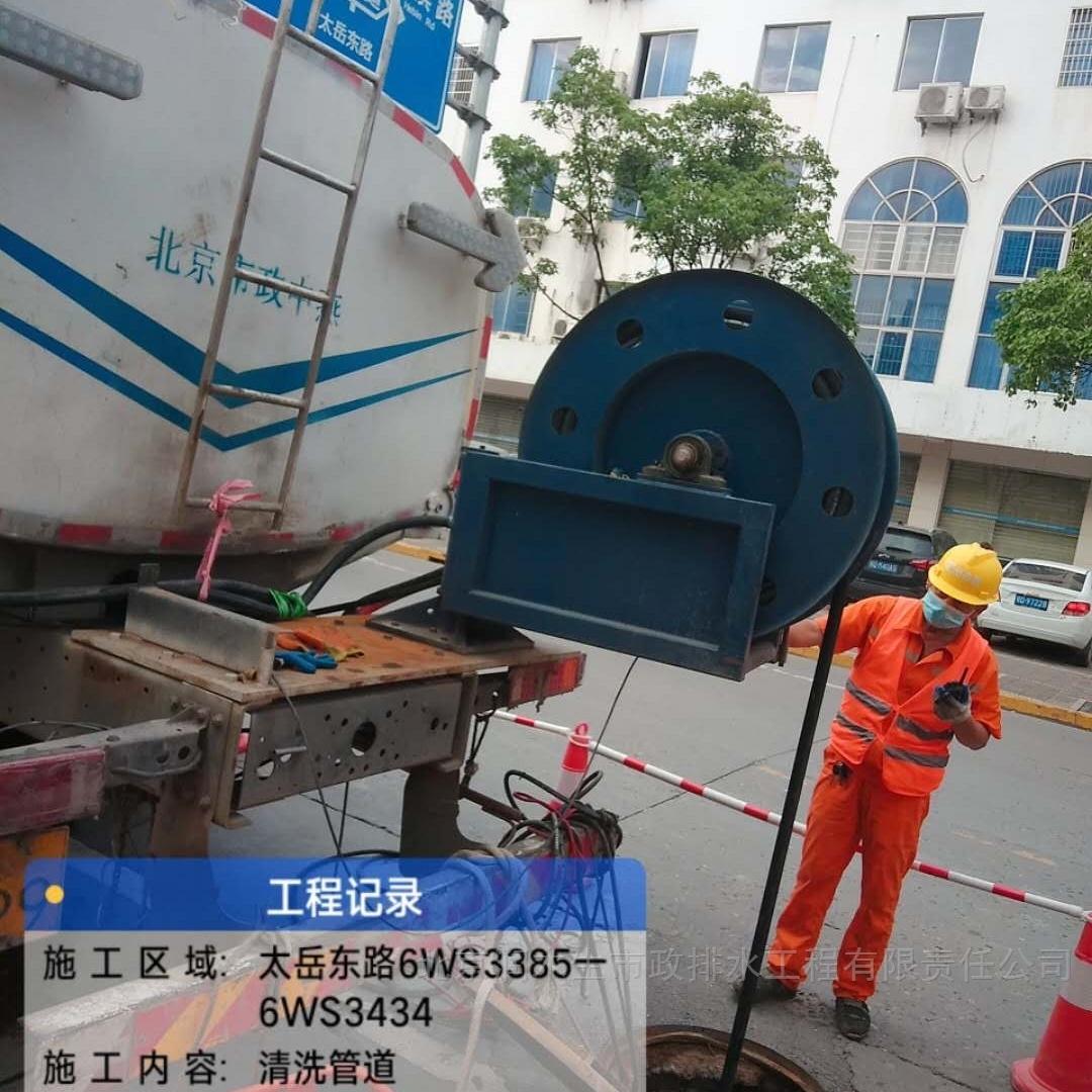 广西污水管道清淤检测公司-期待合作