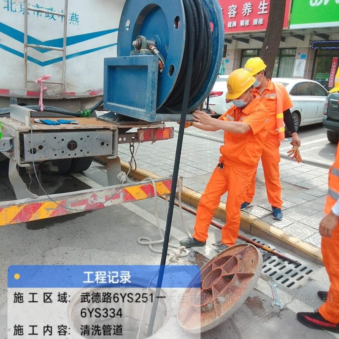 市政排污管道清淤?管道检测?北京润木生