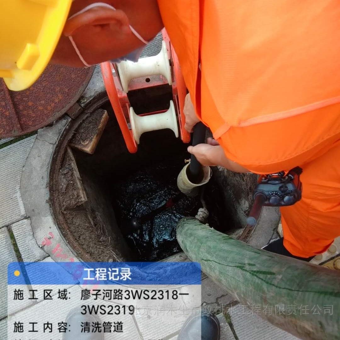 四川市政管道清淤  非开挖管道内衬修复