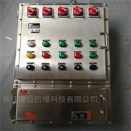 厂家供应BXMD-3K防爆配电箱