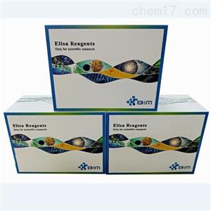 β2-GP,BIM人β2糖蛋白酶联免疫试剂盒批发