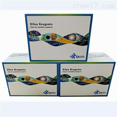人AGPs ELISA试剂盒