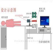 血管支架推拉测试机