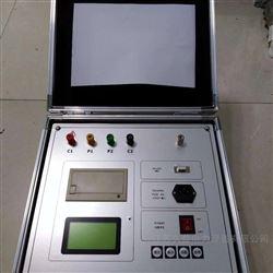 上海电力承试四级资质的办理条件