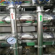矿泉水饮用水设备
