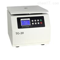 台式高速离心机(TG-20)