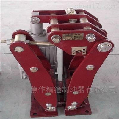 SBD160C液压盘式制动器