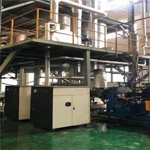 450L 1吨 3 4 6吨出售二手钛材MVR蒸发器