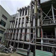 钛材30吨浆膜蒸发器,MVR钛2吨蒸发设备