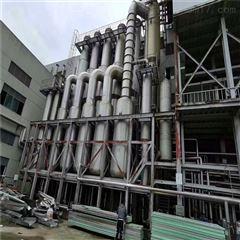 三效1吨 3 6吨钛材30吨浆膜蒸发器,MVR钛2吨蒸发设备