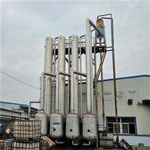 出售二手降膜双效5T不锈钢,钛材蒸发器