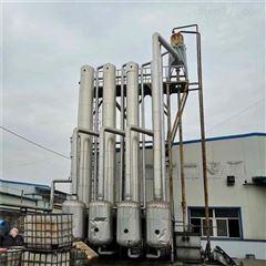 出售二手 双效5T 316L不锈钢蒸发器