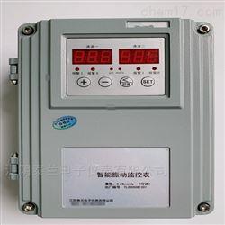 轴瓦振动监测仪8500LD-AG型