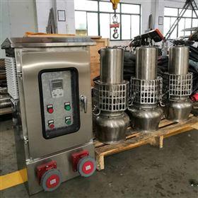 WQQGP大流量便携式轻型潜水污水泵