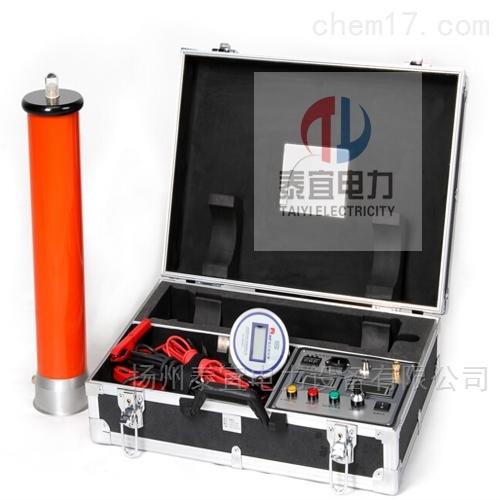 分体式超低频高压发生器