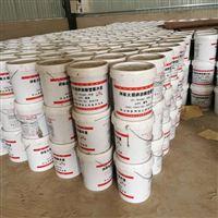 膨胀型室内膨胀型钢结构防火涂料使用标准