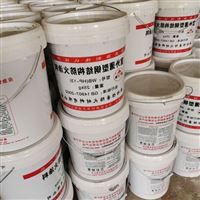 防火涂料天津室内薄型钢结构防火涂料供应商